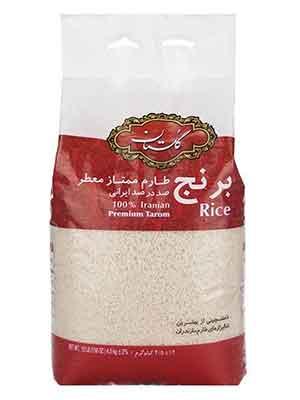 خرید اینترنتی برنج ایرانی-برند گلستان