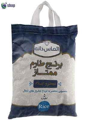 خرید اینترنتی برنج ایرانی-برند الماس دانه