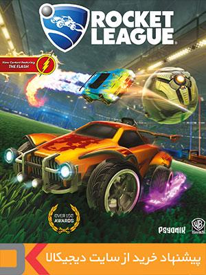 بازی Rocket League Collectors Edition خرید بازی ps4