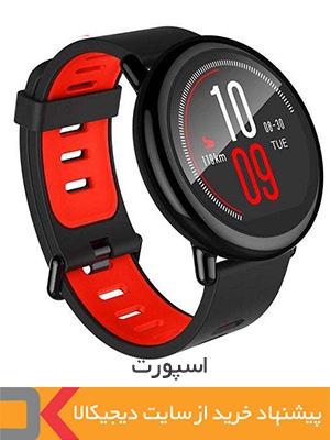 خرید ساعتهای هوشمند کسپورت امیز فیت