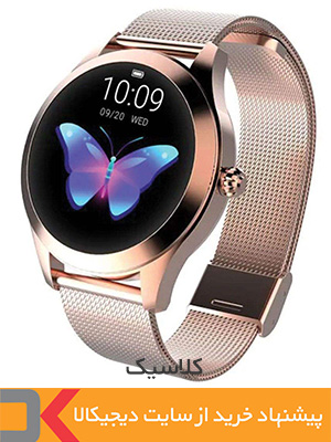 خرید ساعت هوشمند اسپورت کینگ ویر