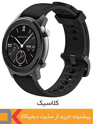 خرید ساعت هوشمند کلاسیک امیز فیت