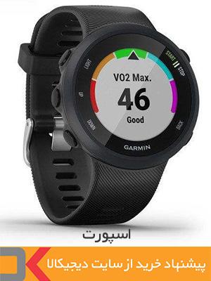 خرید ساعتهای هوشمند گارمین