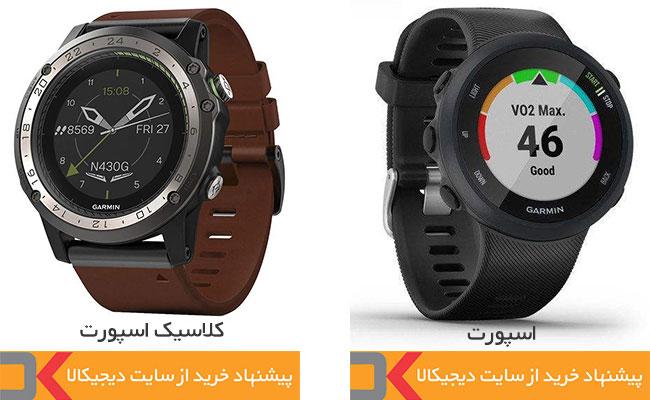 خرید ساعت هوشمند گارمین