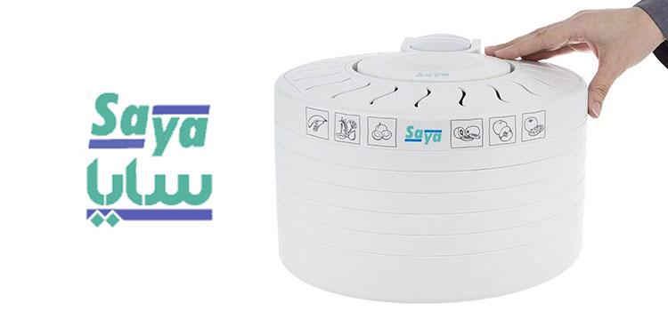 عکس دستگاه خشک کن سایا در مقاله بهترین دستگاه خشک کن خانگی