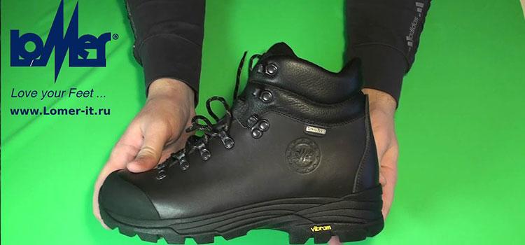 خرید کفش کوهنوردی لومر